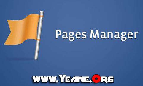 Facebook Pages Manager (for Android)