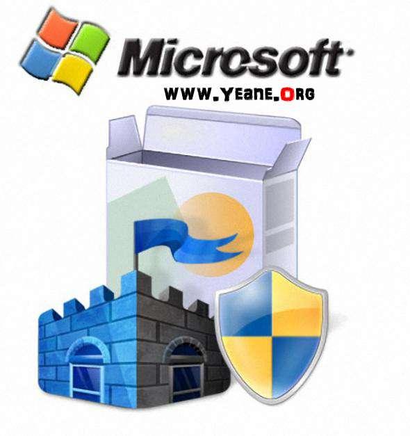 Microsoft Security Essentials(32bit&64bit)