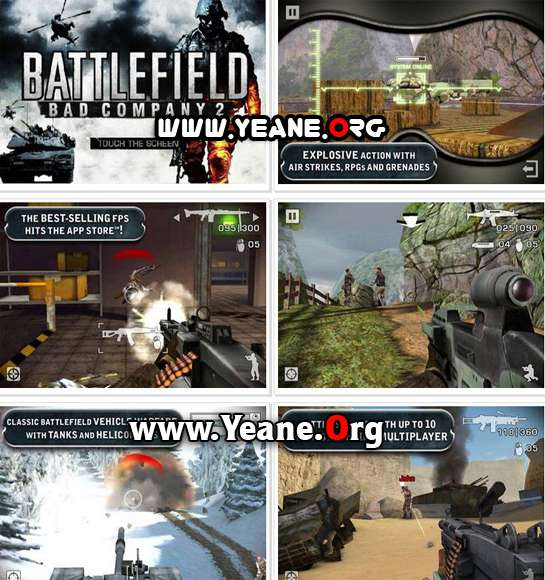 Battlefield 2 for iPhone,iPad,iPod – Free Download