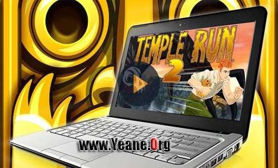 بــۆ کۆمپیــوتەر Temple Run For PC یــاری